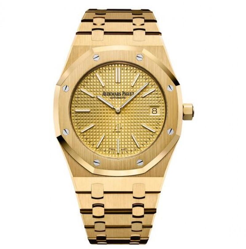 Replica Audemars Piguet Royal Oak Extra-Thin Yellow Gold Watch 15202BA.OO.1240BA.02
