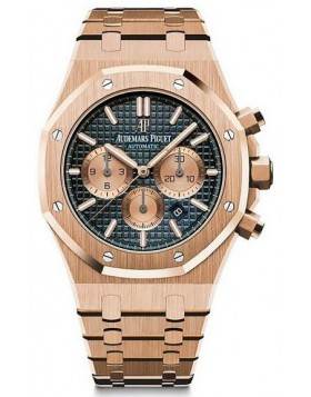 Replica Audemars Piguet Royal Oak Chronograph 41mm 26331OR.OO.1220OR.01