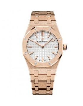 Replica Audemars Piguet Royal Oak Frosted Gold Quartz Watch 67653OR.GG.1263OR.01